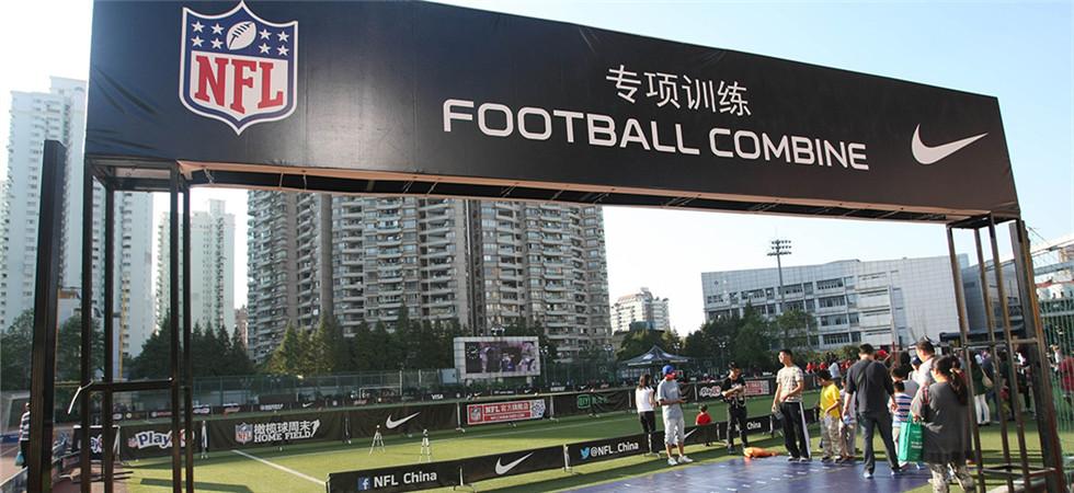 2014 上海 Homefield